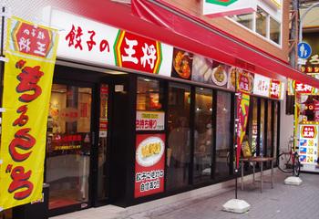 shop44.jpg